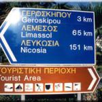 cipro4